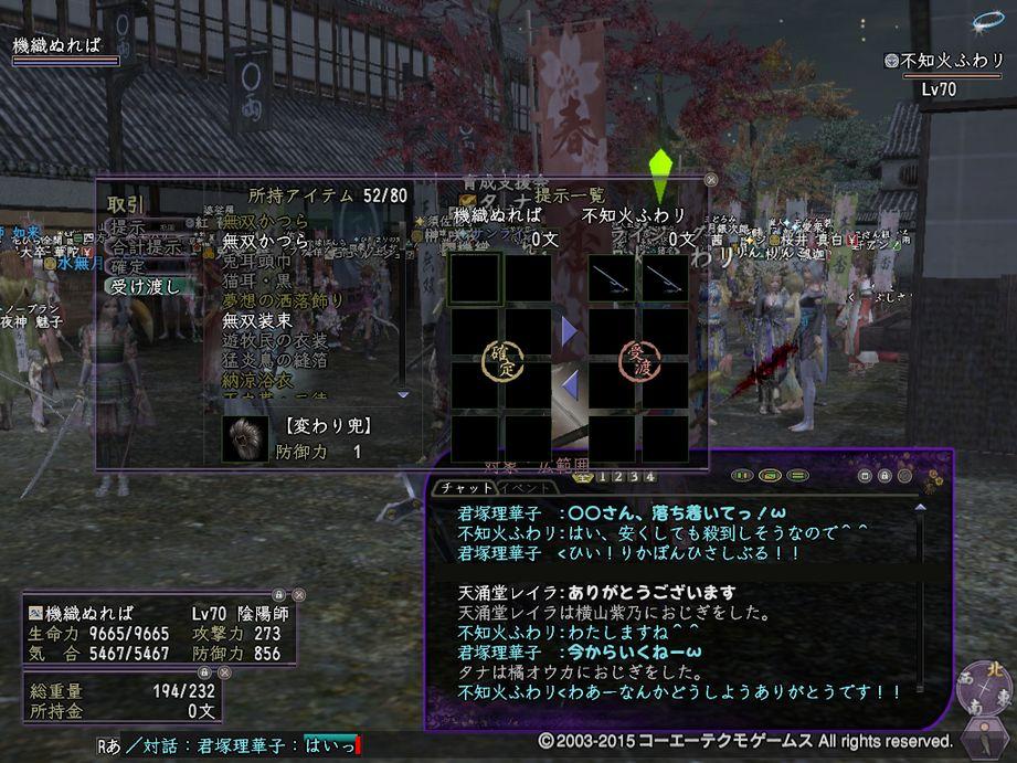 inabaichi-17.jpg