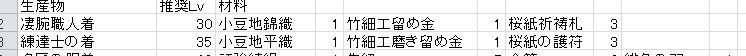 kagyou-2.jpg