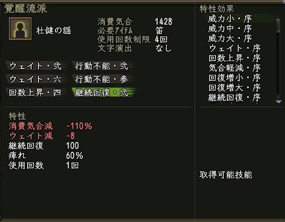 keizokukaihuku-4.jpg