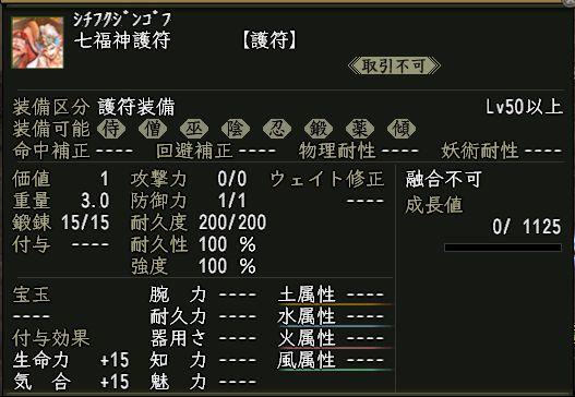 matagohu-1.jpg
