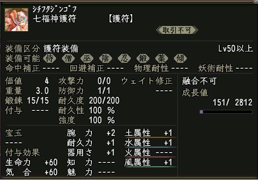 matagohu-4.jpg