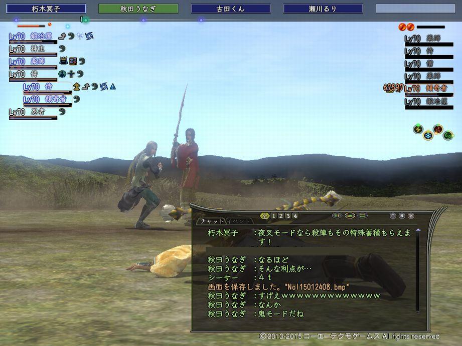 nihongou-1.jpg