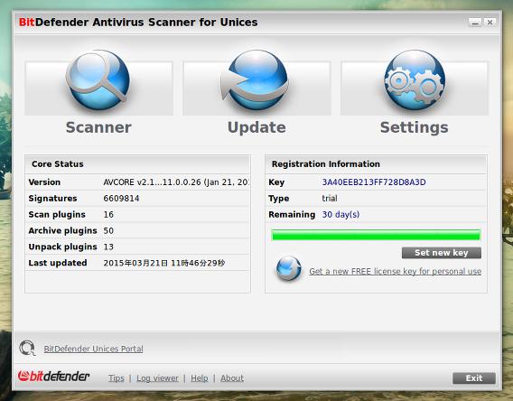 BitDefender Ubuntu インストール