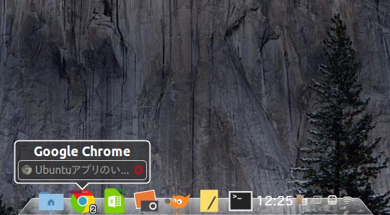 DockbarX Ubuntu ドックランチャー