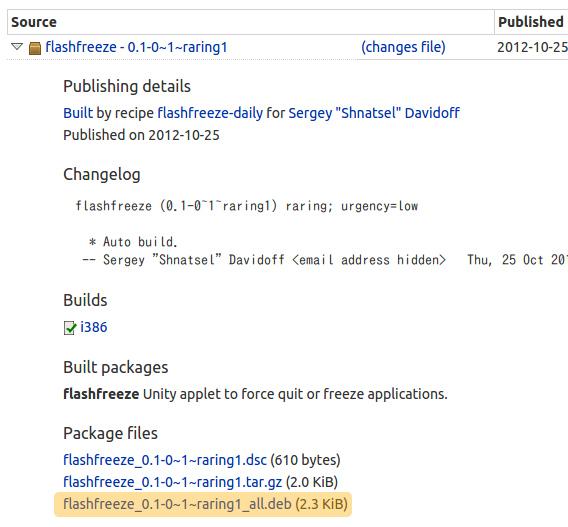 FlashFreeze Ubuntu 15.04 debパッケージ ダウンロード