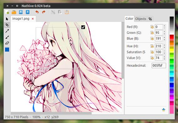 Nathive image editor Ubuntu 画像編集ソフト