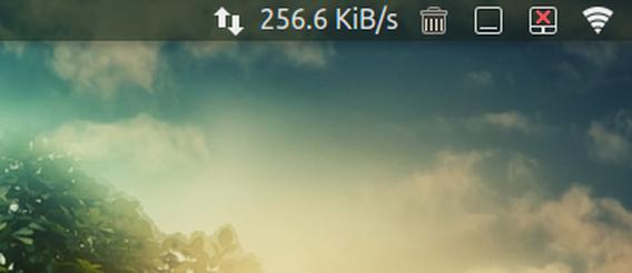 Netspeed Indicator Ubuntu インターネット速度