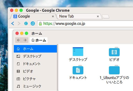 Ultra-flat-Yosemite Ubuntu テーマ