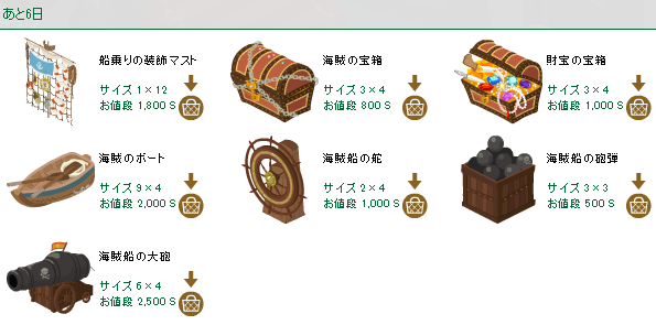 20150503185510829.png