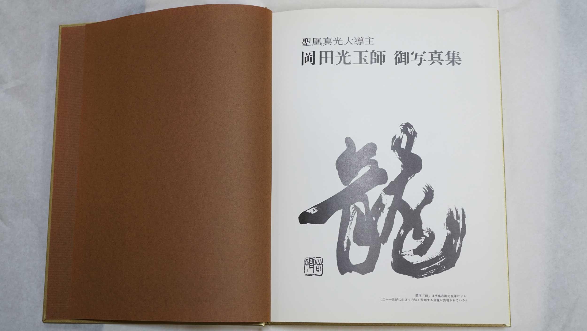 0303yuukei01.jpg