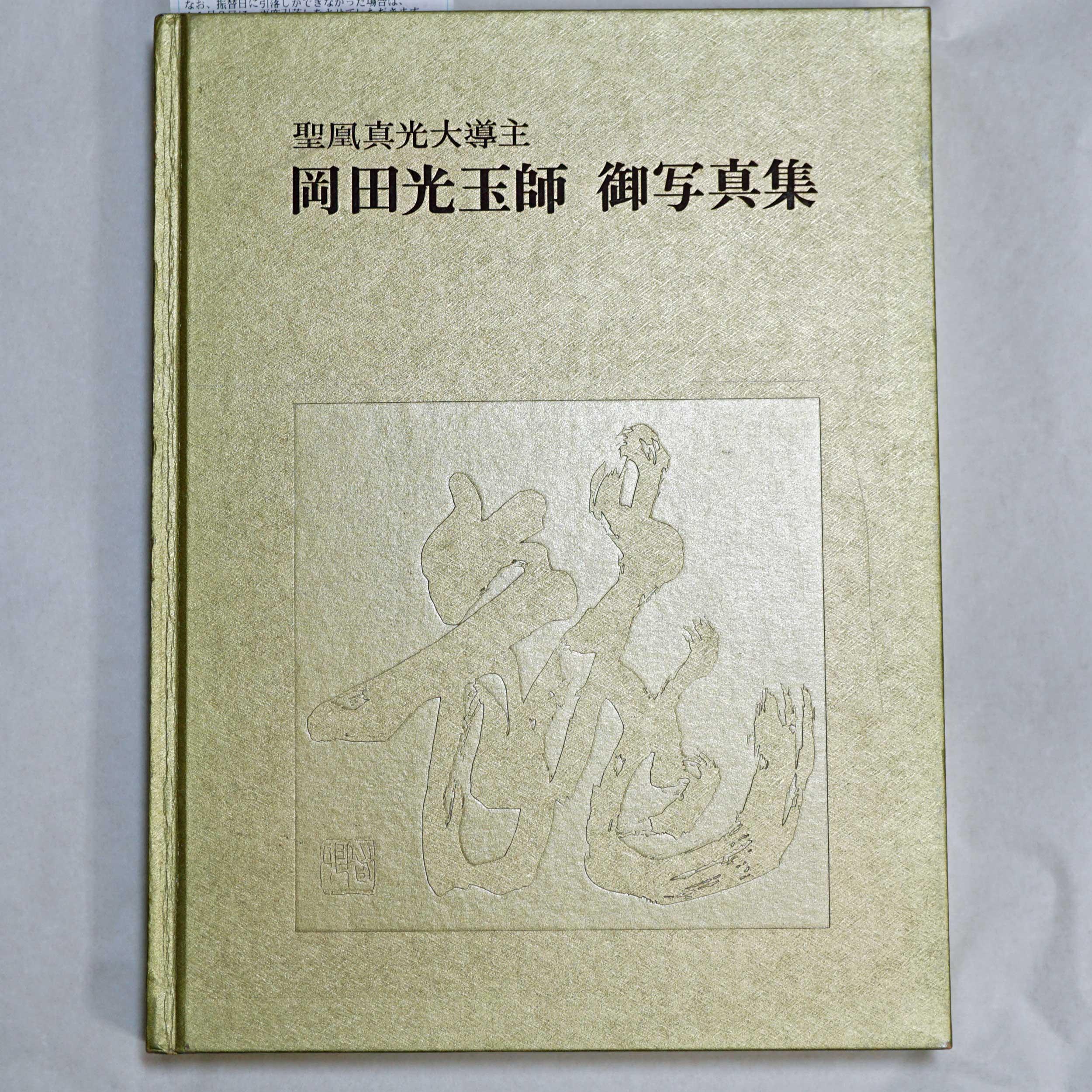 0303yuukei02.jpg