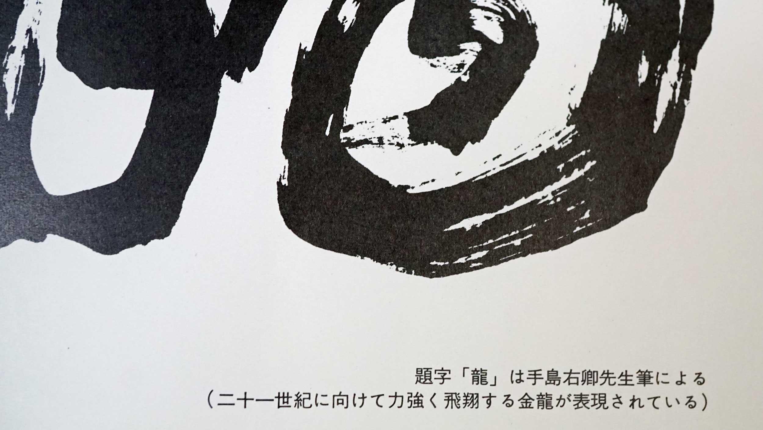 0303yuukei20.jpg