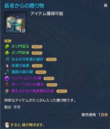 201412170836115d3.jpg