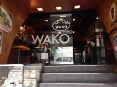 WAKO:外観