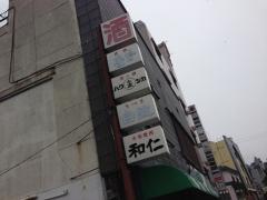 平川酒店:外観