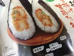 サンドおむすび 鶏唐揚げ甘酢たれ(ねぎ入り)