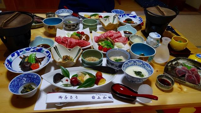 水曜どうでしょうの宿 龍神温泉上御殿 食事編 (2015年4月)