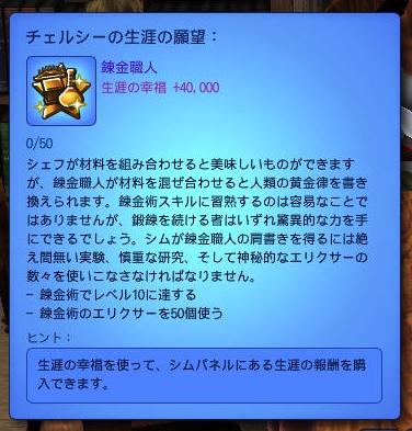 2015033118170132b.jpg
