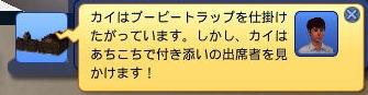 2015042121480173b.jpg