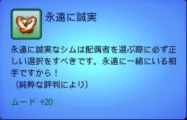 2015052508503540f.jpg