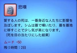2015060107292529e.jpg