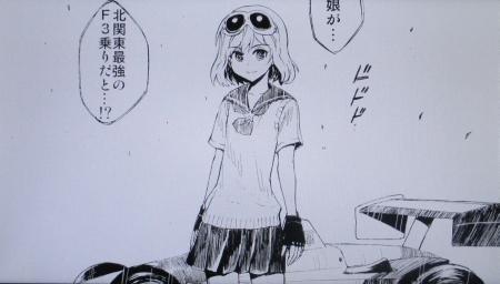 SHIROBAKO23-2.jpg