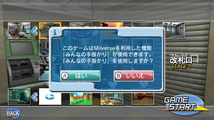 WiiU_screenshot_GamePad_015ED.jpg