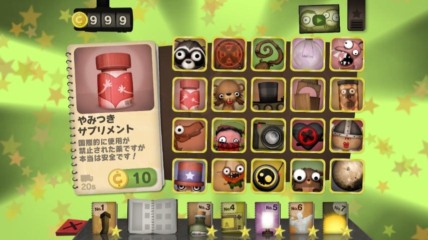WiiU_screenshot_GamePad_01763_20150419203832307.jpg
