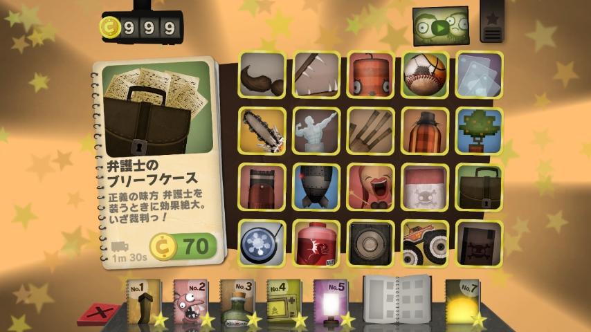 WiiU_screenshot_GamePad_01763_20150419204213f02.jpg