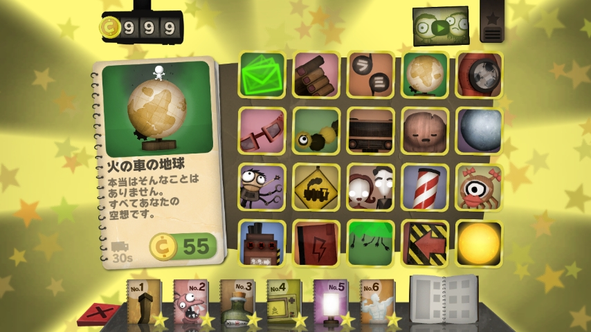 WiiU_screenshot_GamePad_01763_20150419204343327.jpg