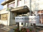京都市山科青少年活動センター