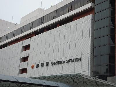 静岡駅前2