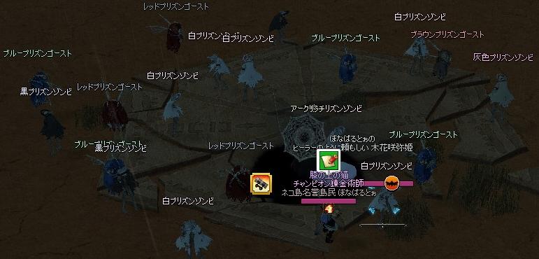 mabinogi_2015_01_14_005.jpg