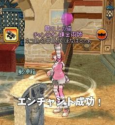 mabinogi_2015_01_19_007.jpg