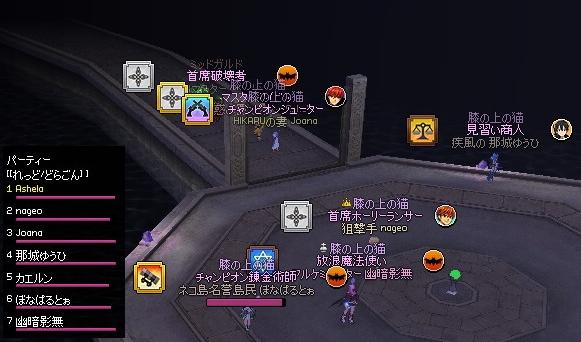 mabinogi_2015_01_23_009.jpg