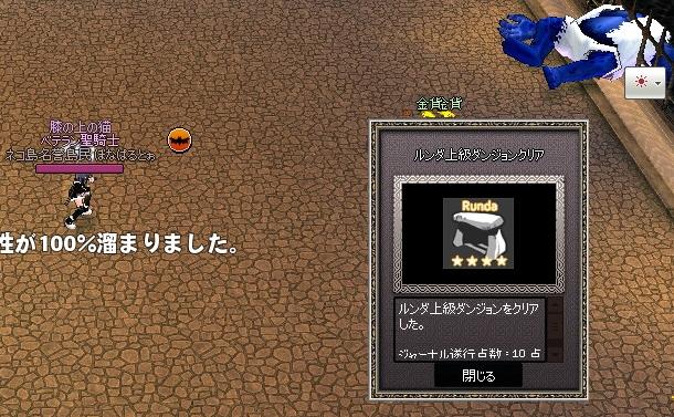 mabinogi_2015_02_13_002.jpg