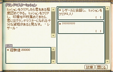 mabinogi_2015_02_22_001a.jpg