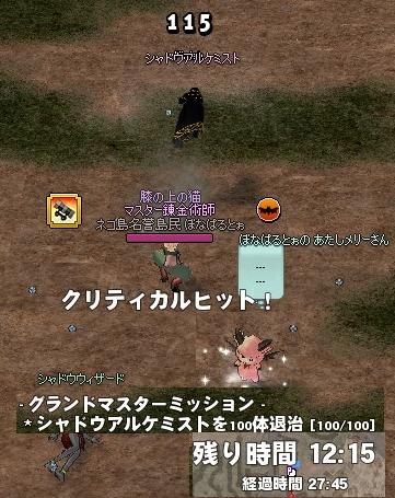 mabinogi_2015_02_23_002.jpg