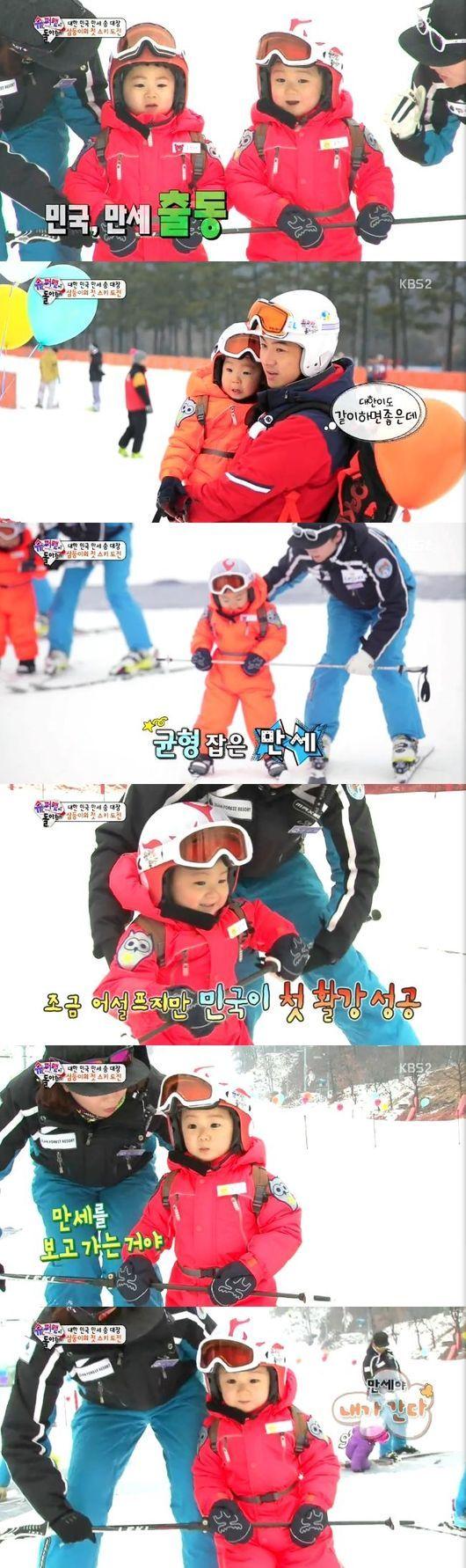 スキー訓練2
