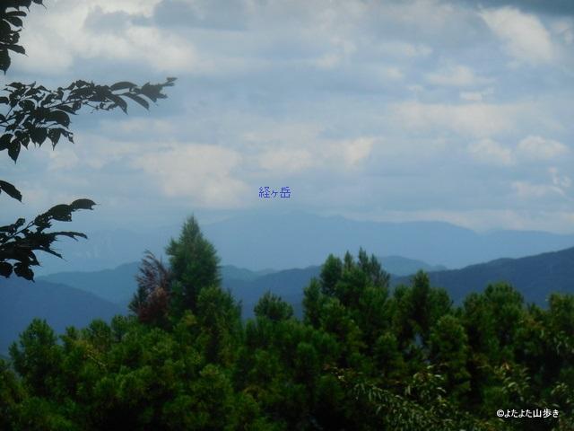 DSCN8939.jpg