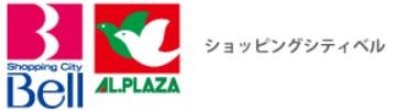 logo_bell.jpg