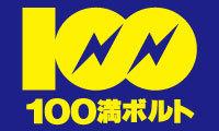 logo_hyakumanboruto.jpg