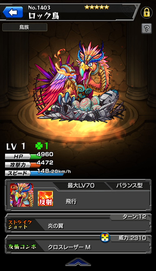 20150706112037ac1.png