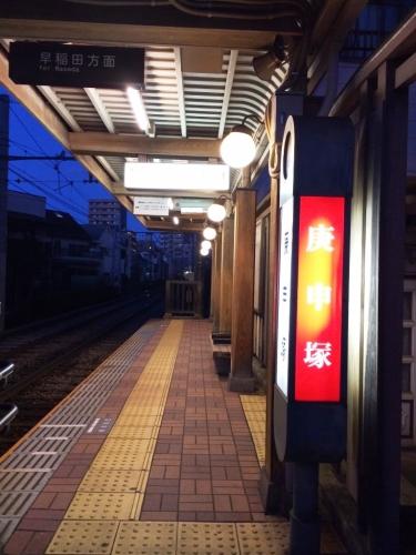 20150206001.jpg