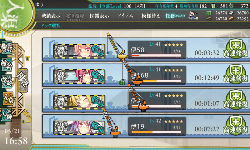 KanColle-150521-16580794.png
