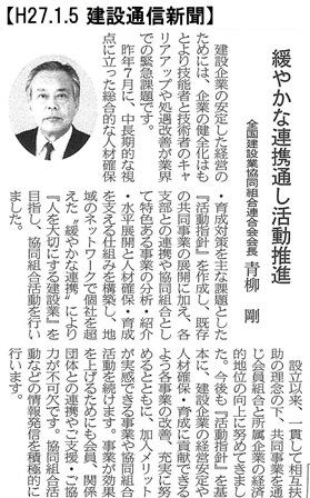 nentoushokan1.jpg