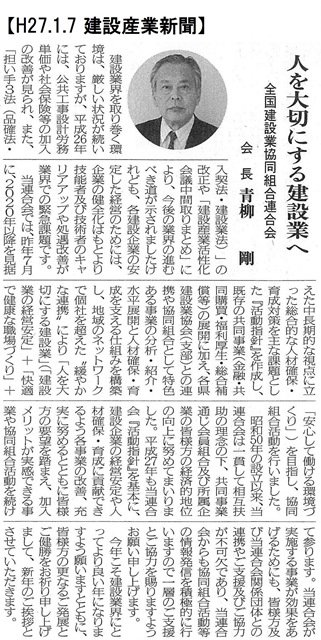 neotoushokan2-2.jpg