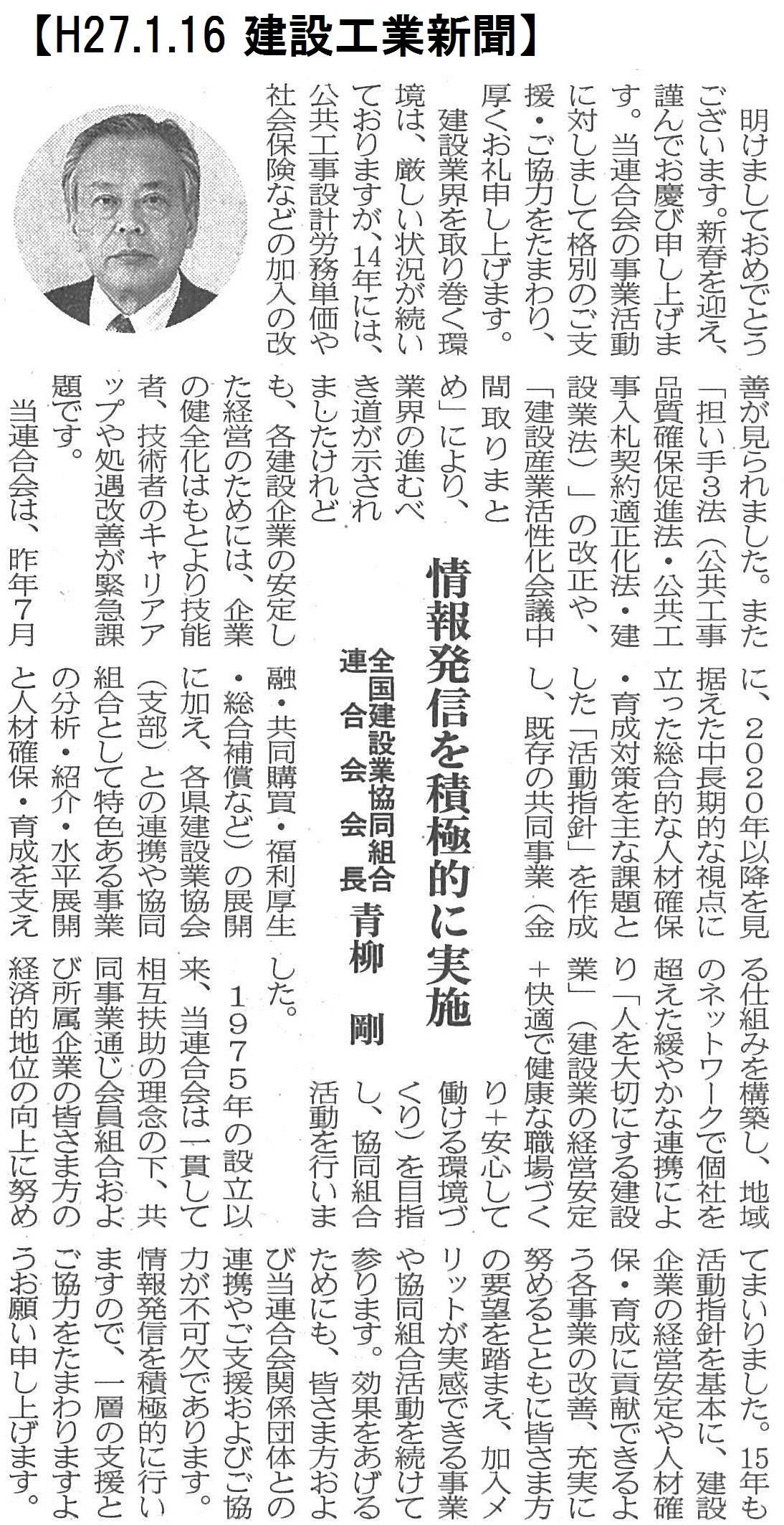neotoushokan3.jpg
