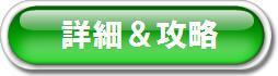 アクア黄緑文字入